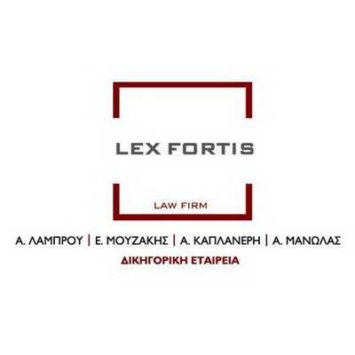 lexfortis_box