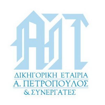 petropoulos_logo_400