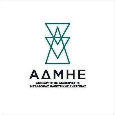 admie_logo_400