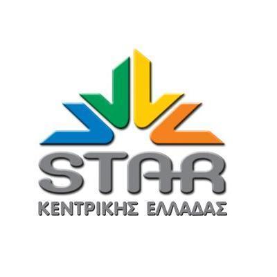 star_kentrikis_ell_400