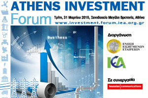 300x200_athens_investment