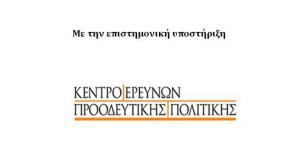 kepp_slide_760_400