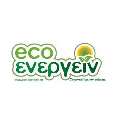 eco_energein