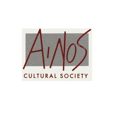 ainos_box_400