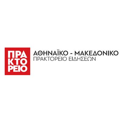ape_logo_400